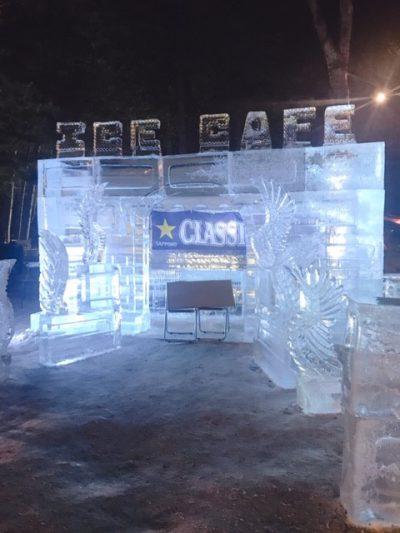 氷まつり⑧