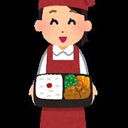 スーパーマーケットスタッフ/惣菜部門(派遣)の職業、求人イメージ写真